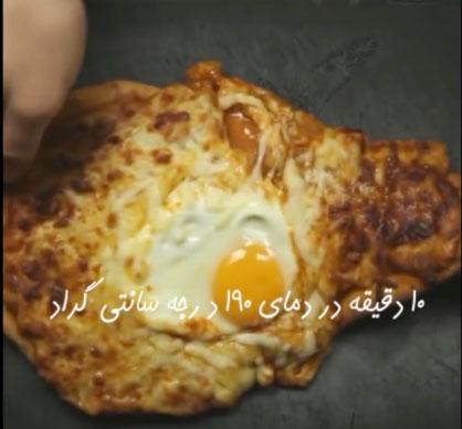 یک پیتزای سالم